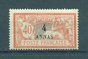 French Offices in Zanzibar sc# 45 mh cat val $32.50