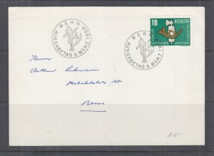 SWITZERLAND,1959 NABAG Exhibition pair from Souvenir Sheet on separate fdc's.