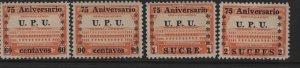 ECUADOR C210-C213 MINT HINGED SURCHARGED SET UPU 1949