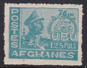 Afghanistan #397 single F-VF Mint H * Zahir Shah, UPU, stamp on stamp