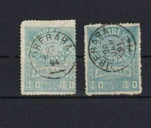 BRASIL  1894 JORNAES STAMPS GOOD CANCELS   REF 5292