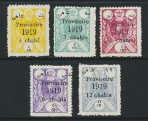 PERSIA 1919 SURCHARGE SET, VF MINT Sc#617-21 CAT$310 (SEE BELOW) forgery