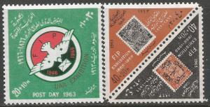 EGYPT B23-25 MNH A61