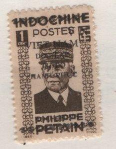 VIET NAM, NORTH, 1L24  MINT HINGED 1945-1946 OVERPRINTS