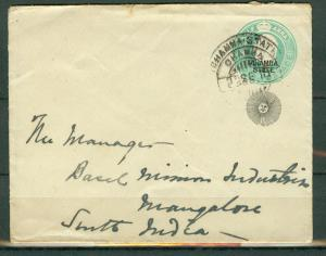 India Chamba State H & G # B4, pse envelope, used, iss. 1910