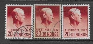 Norway B27 used cpl. issue x 3, vf. 2022 CV $ 27.00