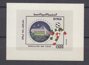 J28848, 1990 syria s/s mnh #1195 sports stadium