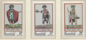 French Polynesia Stamps Scott #383 To 385, Mint Never Hinged - Free U.S. Ship...