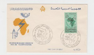 EGYPT UAR 1949 UPU, PAN AFRICAN & MALAGASY CONFERENCE FIRST DAY COVER
