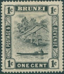 Brunei 1924 SG60 1c black River View MLH