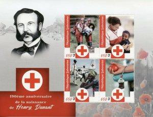 Gabon 2018 MNH Henry Dunant Red Cross 4v M/S Health Medical Stamps