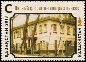 2018 Kazakhstan 1101 25th anniversary of Kazakhstan post