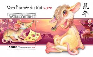 GUINEA - 2019 - Towards the Year of the Rat 2020 - Perf Souv Sheet - M N H