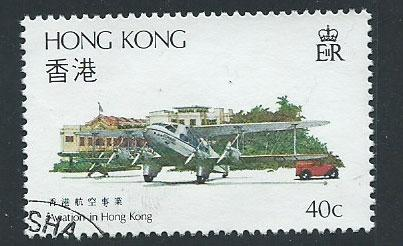 Hong Kong  SG 450 FDC  VFU Aviation 1984