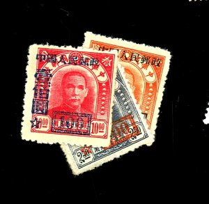 PEOPLES REP OF CHINA #37-8 42 MINT FVF NG Cat $45  Cat $45