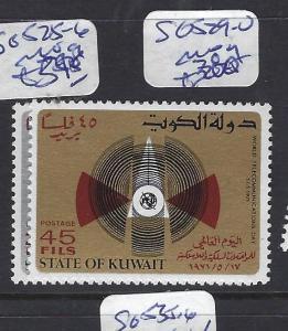 KUWAIT (P1102B)   SG 525-6   MOG