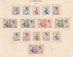 CAMBODIA  INTERESTING COLLECTION ON ALBUM PAGES - Y948