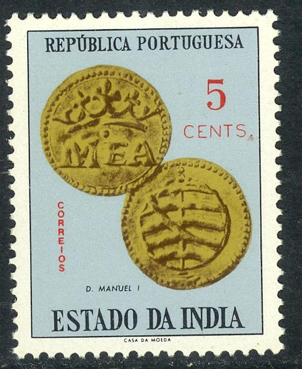 PORTUGUESE INDIA 1959 5c COINS Issue Sc 598 MNH