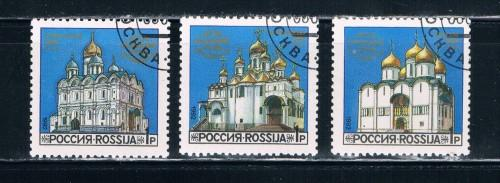 Russia #6096-98 Used Cathedrals  (R0103)