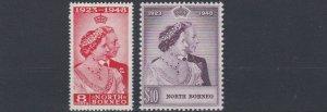 NORTH BORNEO  1948 - 49  ROYAL SILVER WEDDING  MH