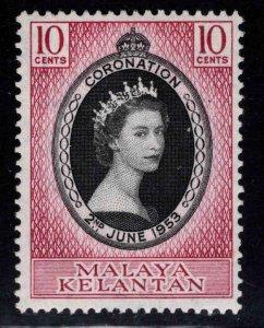 MALAYA Kelantan Scott 71 MH* Coronation stamp