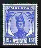 Malaya - Trengganu 1949-55 Sultan 15c ultramarine unmount...