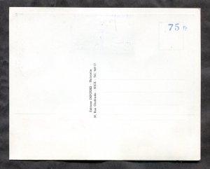 d80 - MONACO 1956 Maximum Card. Maxi. Royalty. Grace Kelly