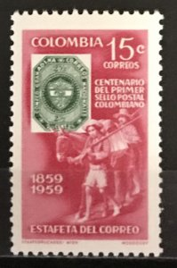 Colombia 1959 #711, MNH, CV $.40
