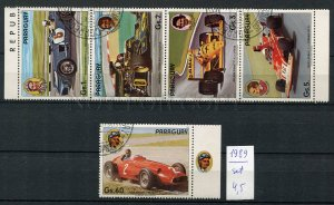 266233 Paraguay 1989 year used stamps set SPORT CAR RACING