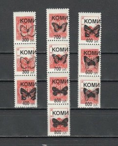 Komi, 1996 Russian Local. Butterflies o/p on strips of Russian stamps.