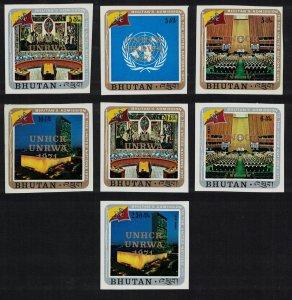 Bhutan UN Refugee Agency 7v Overprint imperf MI#486B-492B SC#140-143+C24-C26