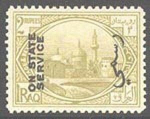 Iraq 1924 2R Sunni Mosque Official Ovpt Sc# O22 mint