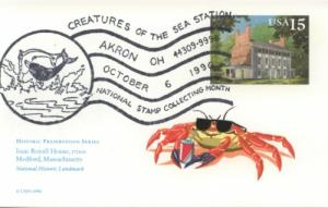 1990 Sea Creatures Akron OH Pictorial PC