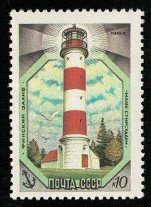 1983, Lighthouse, The Gulf of Finland, 10 kop, USSR, MNH, ** (Т-6461)