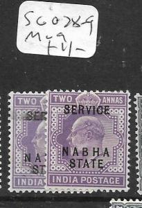 INDIA  NABHA  (PP1305B) KE  2A  SERVICE SG 028-9  MOG
