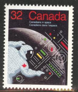 Canada Scott 1046 Space stamp 1985
