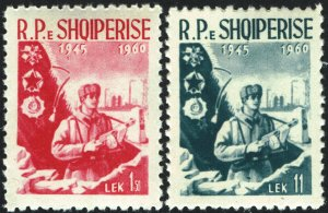 Albania #561-62  MNH - Frontier Guards (1960)