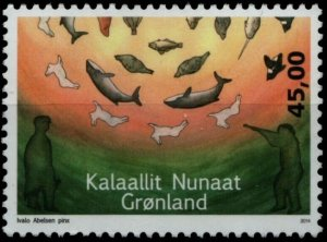 Greenland 2014 #681 MNH. Hunter's life