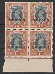 BAHRAIN 1938 KGVI 1R MNH ** BLOCK