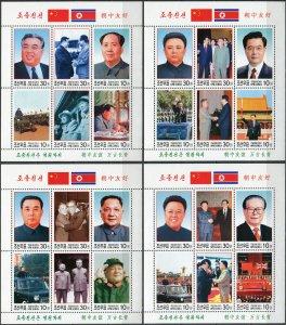 Korea 2011. Friendship with the PR China (MNH OG) set of 4 S/S
