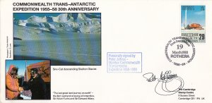 British Antarctic Territory FDC Sc 147 Signed Peter Jeffries Cachet Sno-Cat o...