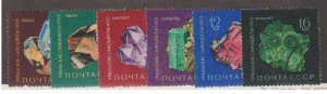 Russia Scott #2824-2829 Stamps - Used Set