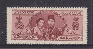 EGYPT, 1938 Royal Wedding 5m. Brown, mnh.