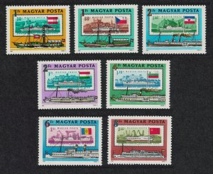 Hungary MNH 2705-11 Paddle Steamer Ships & Flags
