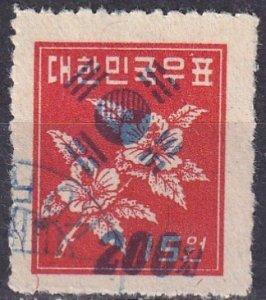 Korea #128 F-VF Used CV $7.00 (Z3631)