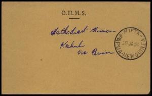 PAPUA NEW GUINEA 1954 OHMS cover ex KIETA..................................91251