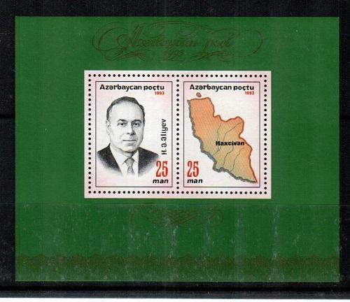 Azerbaijan Scott 394a Mint NH (Catalog Value $85.00)