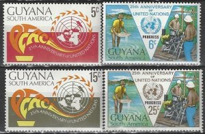 Guyana  114-7  MNH  United Nations 25th Anniversary