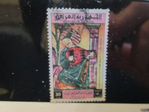 Iraq #356 used   2019 SCV= $0.60