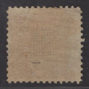 US Stamp #113 2c Brown Horse and Rider USED SCV $80.00